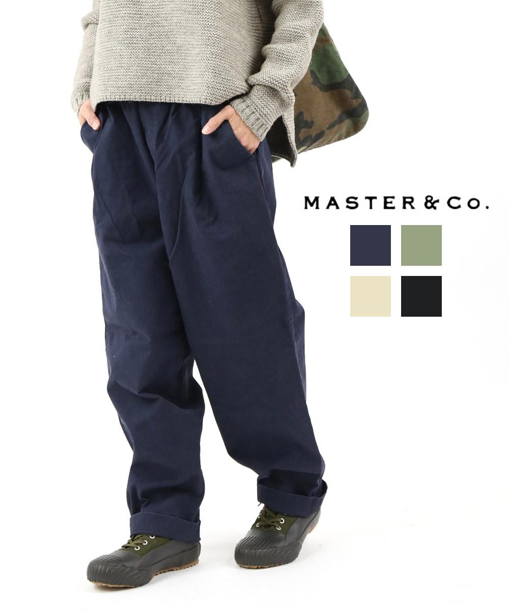 【マスターアンドコー Master&Co.】コットン テーパード ドローストリング イージーパンツ チノパンツ・MC780-3281902【レディース】【■■】