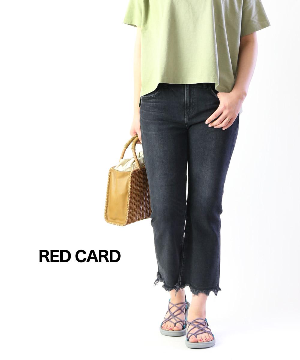 【レッドカード RED CARD】コットン混 フリンジ フレアデニム Diner・44535-2941901【レディース】