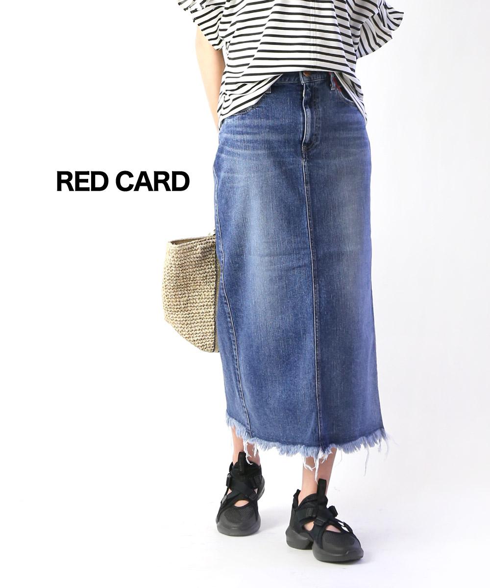 【レッドカード RED CARD】ストレッチデニム ハイライズ 裾フリンジ ミディアムレングス タイトスカート デニムスカート Eva・SK016-2941901【レディース】