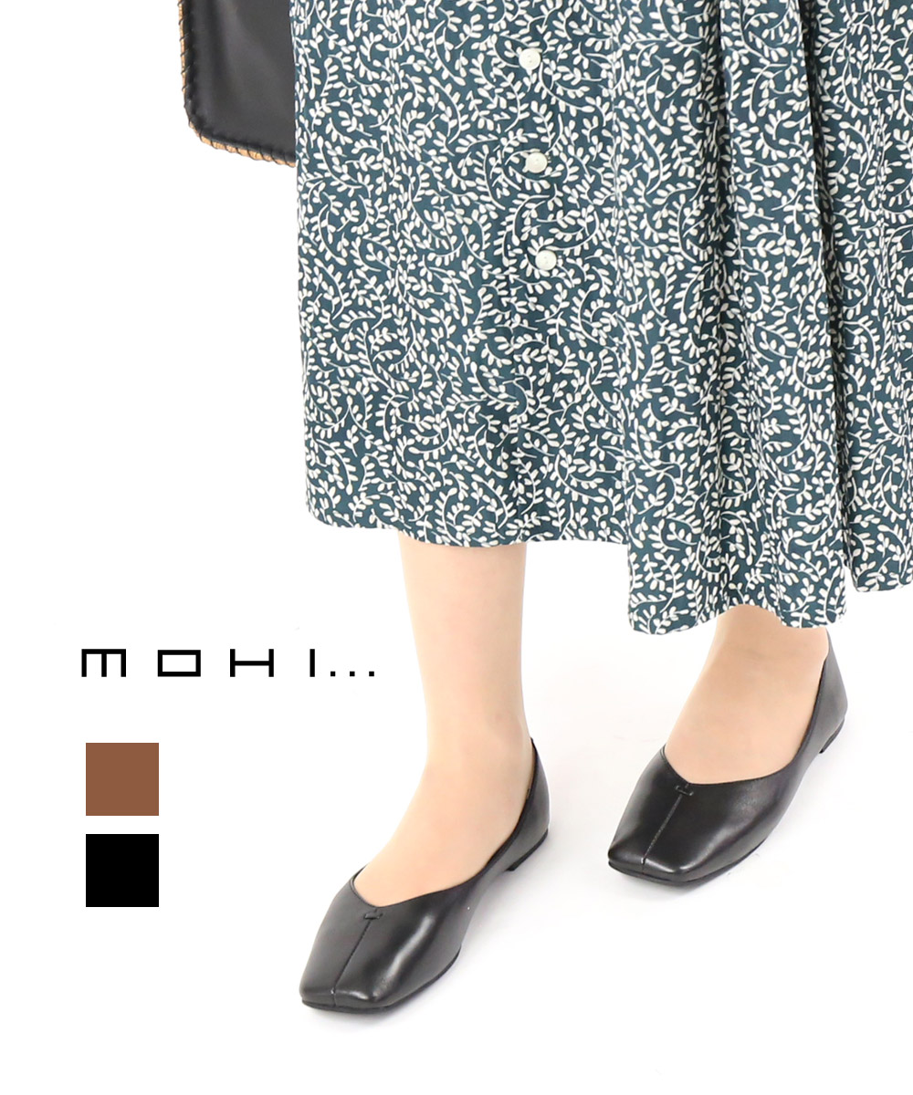 【30%OFF】【モヒ MOHI】レザー スクエアトゥ フラットシューズ スクエアシューズ・190231SM-0242001【レディース】