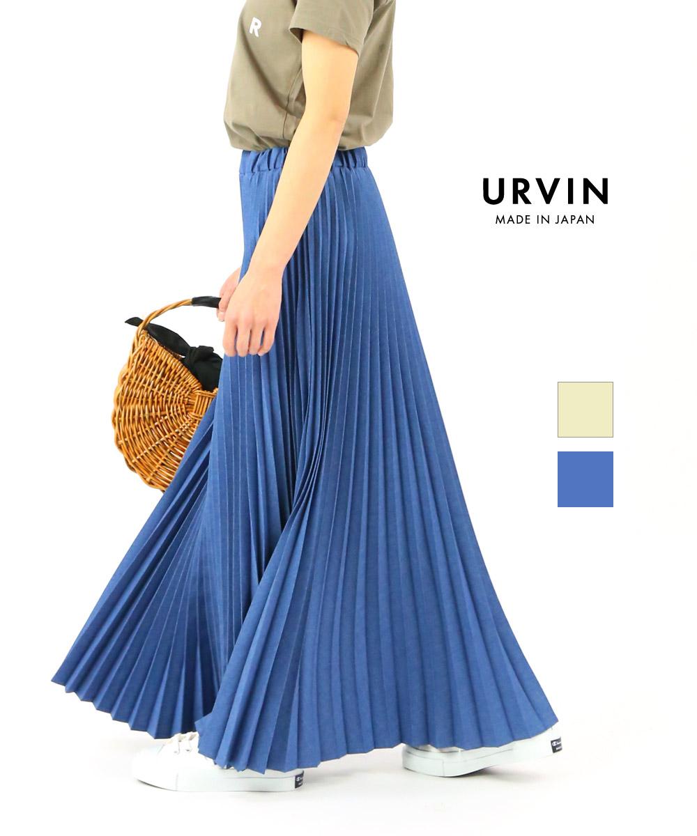 【アービン Urvin】 形状記憶 吸収速乾 プリーツスカート ロングスカート・UK530101-3962001【レディース】【2F】