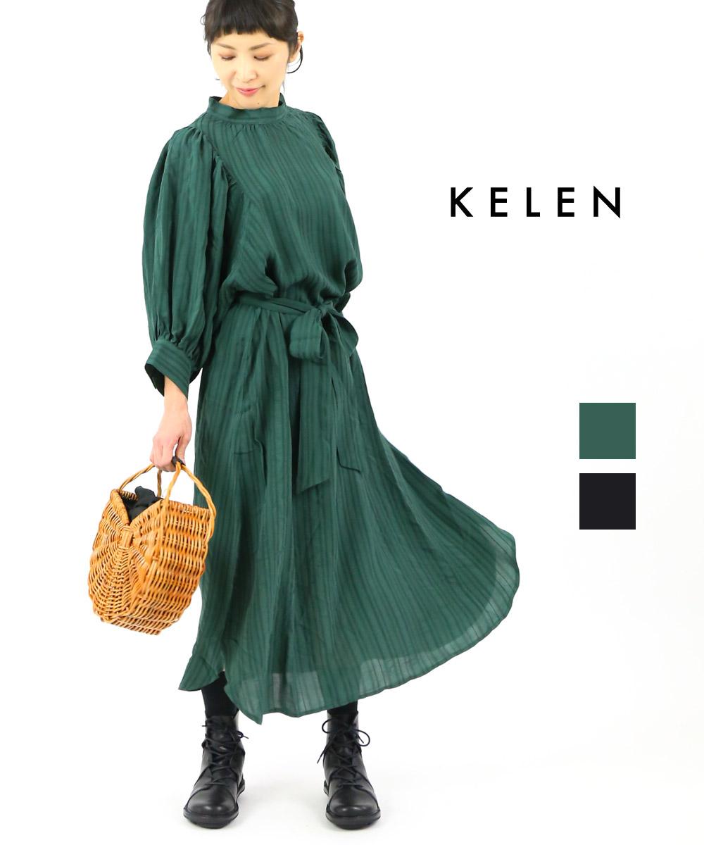【ケレン kelen】レーヨン ボリューム袖 スタンドネック ワンピース デザインギャザードレス Knot・LKL20HOP5-1572001【レディース】【last_1】