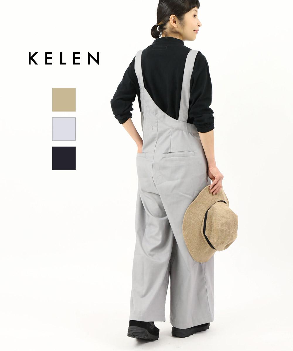 【ケレン kelen】T/R アシンメトリーショルダー サロペット Davi・LKL20HPT3-1572001【レディース】