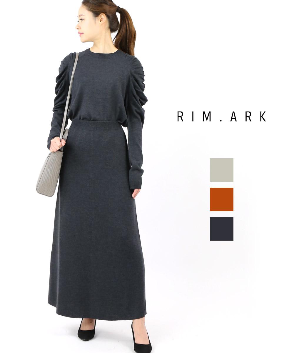 【リムアーク RIM.ARK】ウール混ニット セットアップ ニットトップス×ニットスカート Round silhouette set up・460DSL73-0240-4202001【レディース】