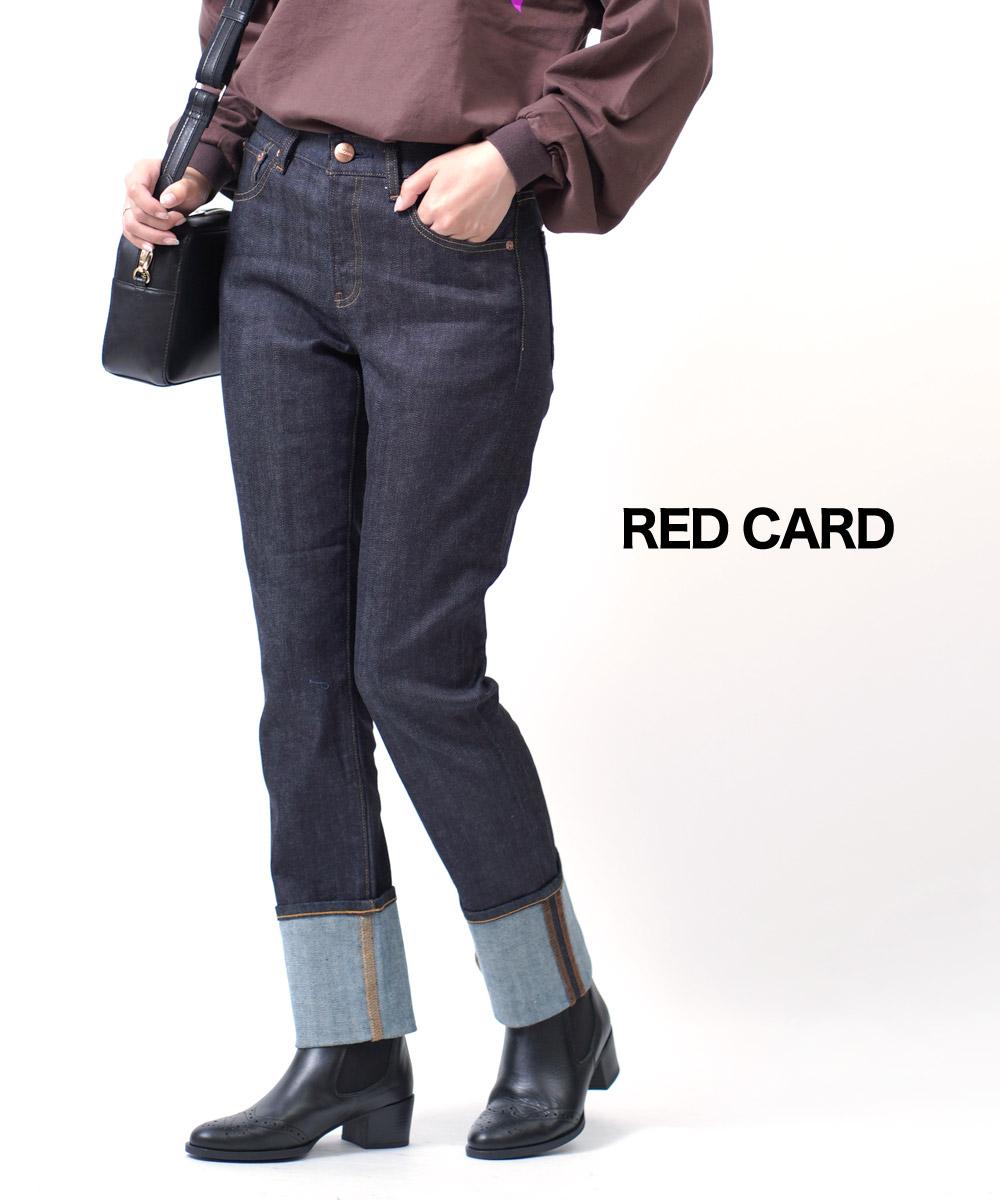 【20%OFFクーポン発行中!】【レッドカード リバティロールアップ・14421R-2942002【レディース】【◎】 CARD】コットン RED ミッドライズ Liberty Up ストレッチデニム デニムパンツ Roll ジーンズ