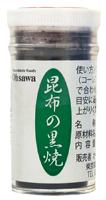 昆布の黒焼 オーサワジャパン 10g×6個