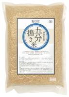 有機五分搗き米(国内産) オーサワジャパン 2kg×10個