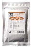 送料無料 オンラインショッピング メール便 オーガニックシナモンパウダー 初売り 20gx2個セット オーサワジャパン