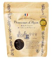 南仏アジャンのオーガニックプルーン(種付き) オーサワジャパン 200g
