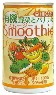 15種類の有機野菜・果実でつくったスムージー オーサワ ヒカリ 有機野菜とバナナのスムージー 160g x2個セット