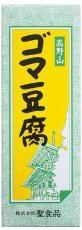 あっさりとした白ごまの風味豊かなおいしさ 定番スタイル ムソー 売り込み 聖食品 140g 高野山ゴマ豆腐