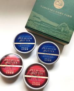 濃厚な味わい 最高級の有塩バター 限定特価 北海道山中牧場 プレミアムバター 未使用 発酵 プレミアムギフト200gx4 冷蔵 有塩
