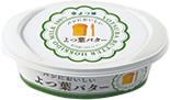 柔らかく パンに塗りやすいバターの5個セットです 宅配便送料無料 流行のアイテム ホイップバター パンにおいしいよつ葉バター 100gx5個セット