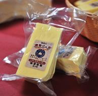 メーカー公式ショップ 濃厚で リノール酸 カルシュウムも豊富 ジャージ乳が原料 アウトレット☆送料無料 送料無料 約100g 2個セット 神津牧場 神津ジャージー ゴーダチーズ