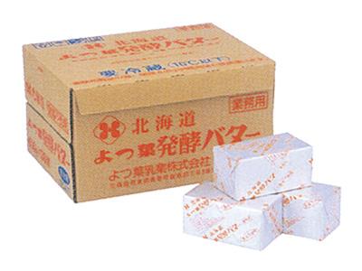 商店 業務用 よつ葉発酵バター 1ケース 食塩不使用 直営限定アウトレット 450gx30個