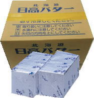 北海道日高バター(食塩不使用) 450gx30(1ケース)