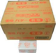 雪印バター 有塩 プリントF(冷凍) 450gx30(1ケース)