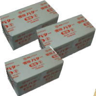 あす楽 雪印バター 有塩 評判 商店 プリントF 450gx3個セット 冷凍