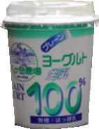 買物 八ヶ岳農場生乳100%ヨーグルト 400g 品質検査済