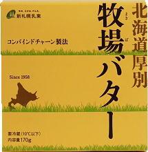 北海道厚別牧場バター 祝開店大放出セール開催中 170g 本日限定 冷蔵