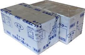 あす楽 送料無料 卓出 よつ葉バター 450gx2個セット 正規品スーパーSALE×店内全品キャンペーン 加塩