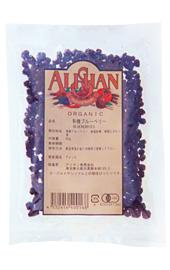 ブルーベリー 1kgドライフルーツアリサン ALISHAN alishan