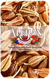 アニスシード 1kgアリサン ALISHAN