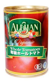 ホールトマト缶 カンポ社 2.5kgアリサン ALISHAN alishan 品質保証 爆安プライス