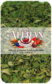新作販売 パセリ 20gアリサン 秀逸 alishan ALISHAN