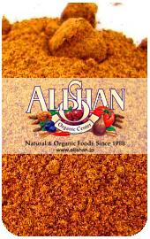 甘く刺激的な香りとほろ苦さが特徴です 年間定番 送料無料 メール便 ナツメグパウダー 特価 20gアリサン ALISHAN