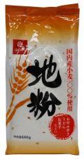 国内産小麦のみを使用した、中力粉の小麦粉です。  地粉 600g はくばく ムソー muso