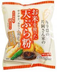 【メール便】お米を使った天ぷら粉  200g  桜井 ムソー muso