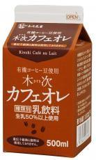 ネルドリップコーヒーと生乳 ビートグラニュー糖のカフェオレ 木次 有機珈琲豆使用 500ml カフェオレ 特価キャンペーン 販売 muso ムソー
