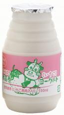 送料無料 飲むヨーグルトいちご 150mlx2個セット 安い 激安 プチプラ お買得 高品質 冷蔵 栗駒フーズ ムソー muso