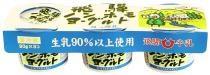 香料 安定剤を不使用 ノンホモ生乳90%以上 だから美味しい 飛騨ノンホモヨーグルト まとめ買い特価 冷蔵 飛騨酪農 muso ムソー 新作販売 80g×3個