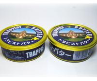 生きた乳酸菌によるトラピスト修道院 OUTLET SALE の手づくり醗酵バター トラピストバター200gx2個セット 保証 売れ筋 発酵バター有塩