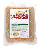 贈呈 送料無料 有機活性発芽玄米 訳あり品送料無料 オーサワジャパン 500gx2個セット
