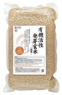予約販売 オーサワ 徳用 有機活性発芽玄米 2kg×8個 国産 入手困難