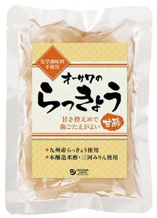 九州産らっきょう使用 甘さ控えめで歯ごたえがよい オーサワのらっきょう(甘酢) 80g