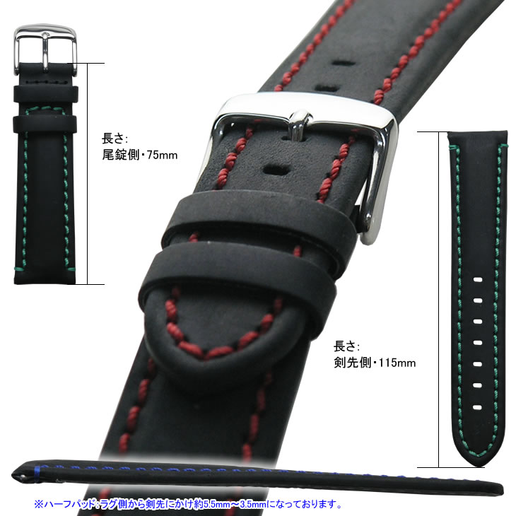 Matt Style 20mm 22mm Calf Leather Color Stitching - Harf Pad and Stainless Mirror Silver Sports Buckle / 時計ベルト バンド ストラップ【750120】