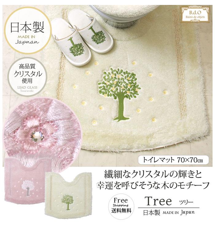 日本製 当社オリジナル風水に効きそうな木のパワーをトイレルームに幸運が舞い込んできそうなトイレタリー結婚祝や引っ越し祝いにも ツリー トイレマット 70×70センチ アイボリー ピンクトイレマット モダン