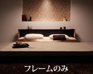 魅力的な価格 モダンライト・収納・コンセント付き大型フロアベッド ベッドフレームのみ キング, さくら山楽器:86e615bb --- jeuxtan.com