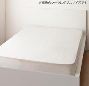 掛け布団カバー 毎日がバーゲンセール 布団カバーセット 地中海リゾートデザインカバーリング ベッド用ボックスシーツ 待望 キング