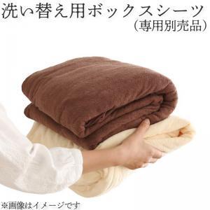 スーパーセール 洗い替え用ボックスシーツ セミダブル オーバーのアイテム取扱☆