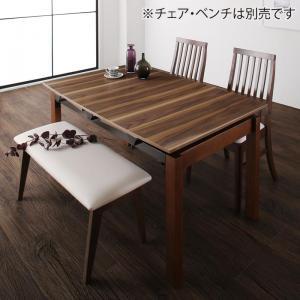 機能系テーブルダイニングセット 天然木ウォールナット材 希少 ハイバックチェア メーカー再生品 ダイニング ダイニングテーブル W140-240