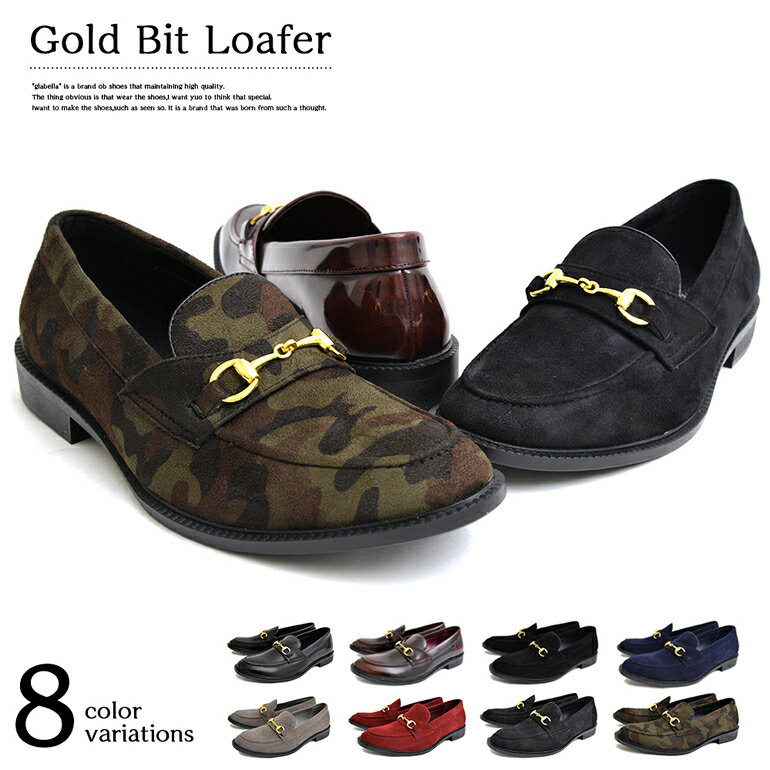 59476a416559 BLITZ  Men s shoes loafer glabella casual shoes glabella loafer men ...