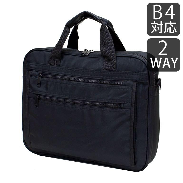 Business bag  business bag  c4a8c4215d957