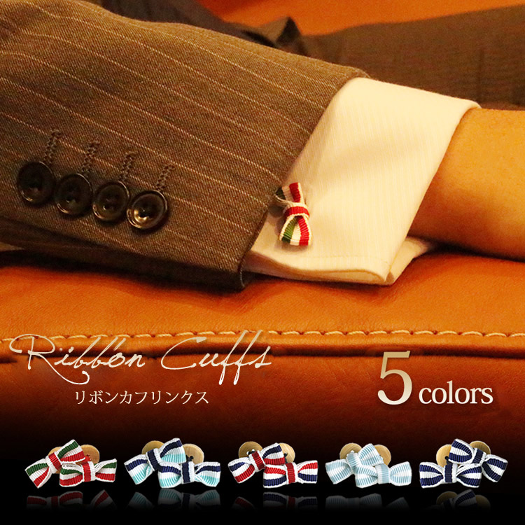 c08b35dea2ec Cuff links cufflinks men s Ribbon tricolor wedding party formal business  gifts gifts double cows shirt business shirt striped border casual   10P01Oct16