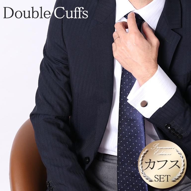 f6747ed6e9e7 6-type Double Cuffs Shirt Dress Shirts Button Down Cuff Links Business  Design Y Shirt Collar Hogh Long Sleeve Wedding Bridal Party Stability
