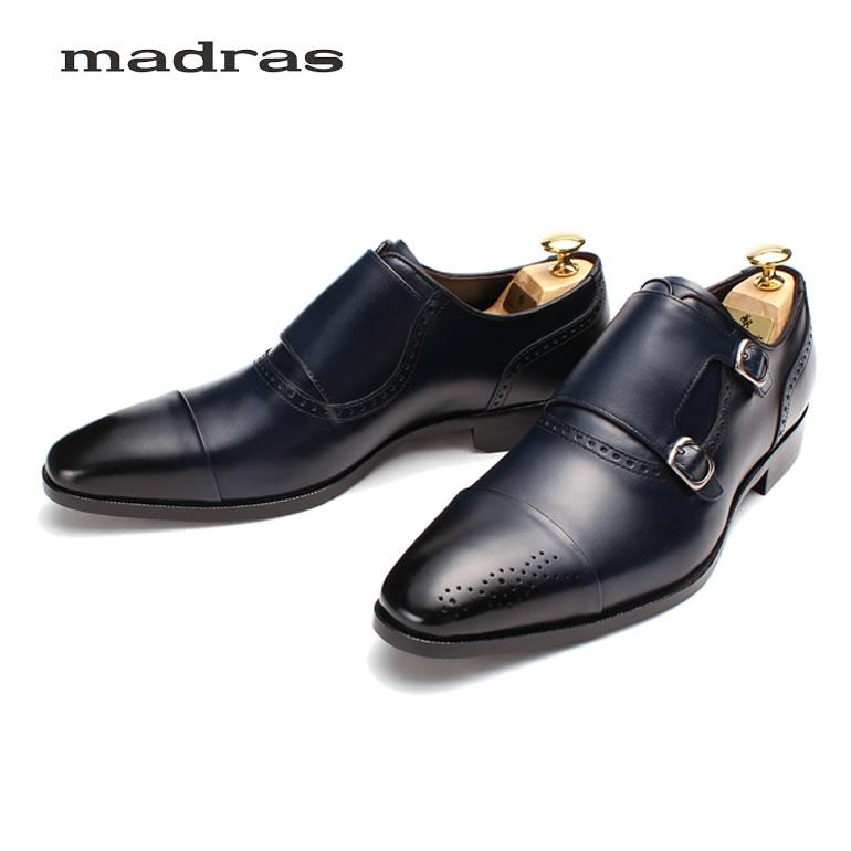 マドラス 本革 ビジネスシューズ 革靴 牛革 ビジネス カジュアル ビジカジ ロングノーズ ネイビー 紺 メンズ 紳士/M260 [ビジネスシューズ 革靴 メンズ 紳士 ダブルモンクストラップ ネイビー スーツ ビジネス カジュアル ビブラムソール]
